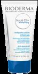 Node Ds+ Shampooing Crème Pellicules Sévères Démangeaisons T/125ml à Libourne